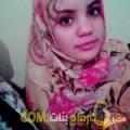 أنا إبتسام من ليبيا 20 سنة عازب(ة) و أبحث عن رجال ل الزواج