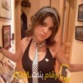 أنا إبتسام من الإمارات 30 سنة عازب(ة) و أبحث عن رجال ل الحب