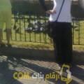 أنا سهام من عمان 32 سنة عازب(ة) و أبحث عن رجال ل الزواج