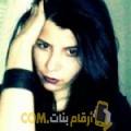 أنا راوية من الجزائر 26 سنة عازب(ة) و أبحث عن رجال ل الحب