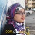 أنا سناء من تونس 29 سنة عازب(ة) و أبحث عن رجال ل التعارف