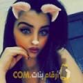 أنا جهان من سوريا 19 سنة عازب(ة) و أبحث عن رجال ل الصداقة