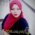 أنا رحمة من الإمارات 26 سنة عازب(ة) و أبحث عن رجال ل الحب