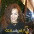 أنا سونة من البحرين 22 سنة عازب(ة) و أبحث عن رجال ل الزواج