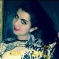 أنا شريفة من الكويت 23 سنة عازب(ة) و أبحث عن رجال ل المتعة