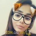 أنا مليكة من تونس 19 سنة عازب(ة) و أبحث عن رجال ل التعارف