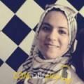 أنا فضيلة من العراق 23 سنة عازب(ة) و أبحث عن رجال ل الزواج