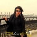 أنا وئام من العراق 33 سنة مطلق(ة) و أبحث عن رجال ل الحب