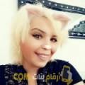 أنا فاطمة الزهراء من الإمارات 31 سنة مطلق(ة) و أبحث عن رجال ل التعارف