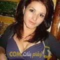 أنا هناء من الجزائر 38 سنة مطلق(ة) و أبحث عن رجال ل التعارف