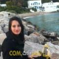 أنا زهرة من الأردن 25 سنة عازب(ة) و أبحث عن رجال ل الدردشة