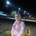 أنا وسيمة من سوريا 28 سنة عازب(ة) و أبحث عن رجال ل الصداقة