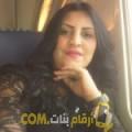 أنا شادية من اليمن 31 سنة مطلق(ة) و أبحث عن رجال ل الزواج