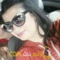 أنا نورهان من ليبيا 37 سنة مطلق(ة) و أبحث عن رجال ل الصداقة