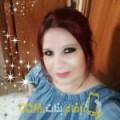 أنا فطومة من العراق 54 سنة مطلق(ة) و أبحث عن رجال ل الزواج