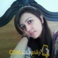 أنا نسرين من مصر 29 سنة عازب(ة) و أبحث عن رجال ل الدردشة