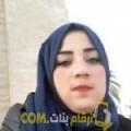 أنا مليكة من المغرب 25 سنة عازب(ة) و أبحث عن رجال ل التعارف