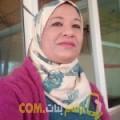 أنا جهينة من عمان 43 سنة مطلق(ة) و أبحث عن رجال ل التعارف