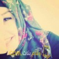 أنا رانية من الأردن 32 سنة مطلق(ة) و أبحث عن رجال ل الزواج