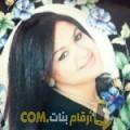 أنا حورية من العراق 34 سنة مطلق(ة) و أبحث عن رجال ل الزواج