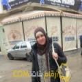 أنا دانة من البحرين 30 سنة عازب(ة) و أبحث عن رجال ل الحب