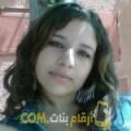 أنا كنزة من السعودية 32 سنة مطلق(ة) و أبحث عن رجال ل الزواج