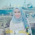 أنا نورهان من سوريا 22 سنة عازب(ة) و أبحث عن رجال ل المتعة