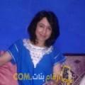 أنا أميرة من لبنان 20 سنة عازب(ة) و أبحث عن رجال ل الصداقة