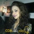 أنا رباب من الكويت 29 سنة عازب(ة) و أبحث عن رجال ل الزواج