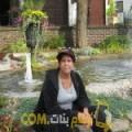 أنا سميرة من تونس 63 سنة مطلق(ة) و أبحث عن رجال ل التعارف