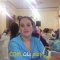 أنا نظيرة من البحرين 35 سنة مطلق(ة) و أبحث عن رجال ل الحب