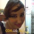 أنا فاطمة من سوريا 25 سنة عازب(ة) و أبحث عن رجال ل الصداقة