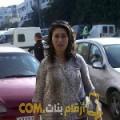 أنا راندة من الإمارات 31 سنة مطلق(ة) و أبحث عن رجال ل الزواج