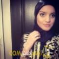 أنا أمينة من البحرين 22 سنة عازب(ة) و أبحث عن رجال ل الصداقة