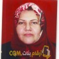 أنا إقبال من مصر 48 سنة مطلق(ة) و أبحث عن رجال ل الحب