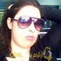 أنا شادة من ليبيا 30 سنة عازب(ة) و أبحث عن رجال ل الصداقة