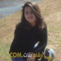 أنا ريم من البحرين 29 سنة عازب(ة) و أبحث عن رجال ل الزواج