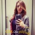 أنا حليمة من البحرين 30 سنة عازب(ة) و أبحث عن رجال ل التعارف