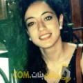 أنا انسة من قطر 23 سنة عازب(ة) و أبحث عن رجال ل الزواج