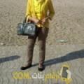 أنا سيرينة من ليبيا 28 سنة عازب(ة) و أبحث عن رجال ل المتعة