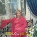 أنا غزلان من تونس 34 سنة مطلق(ة) و أبحث عن رجال ل الصداقة