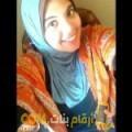 أنا بهيجة من الكويت 24 سنة عازب(ة) و أبحث عن رجال ل التعارف
