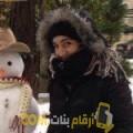أنا منال من الكويت 23 سنة عازب(ة) و أبحث عن رجال ل الزواج