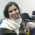 أنا رقية من ليبيا 25 سنة عازب(ة) و أبحث عن رجال ل الحب