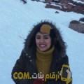 أنا حكيمة من الإمارات 24 سنة عازب(ة) و أبحث عن رجال ل الزواج