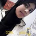 أنا نجية من عمان 22 سنة عازب(ة) و أبحث عن رجال ل التعارف