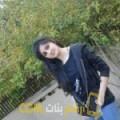 أنا غيتة من ليبيا 23 سنة عازب(ة) و أبحث عن رجال ل الصداقة