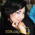 أنا ميرنة من فلسطين 28 سنة عازب(ة) و أبحث عن رجال ل الدردشة
