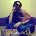 أنا رزان من الإمارات 34 سنة مطلق(ة) و أبحث عن رجال ل الزواج