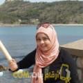 أنا وئام من تونس 29 سنة عازب(ة) و أبحث عن رجال ل الدردشة